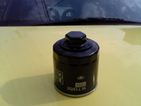 oil filter for Lupo