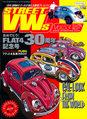 STREET VWs Vol.53