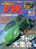 STREET VWs Vol.19