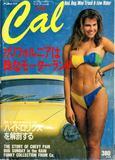 Cal Magazine Vol.1