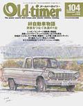 OldTimer 104