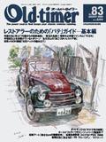 Old-Timer No.83