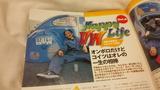 S.I.S 奥ちゃん 2000年